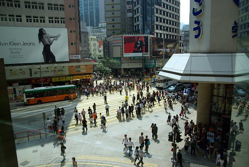 SOGO crossing, Hennessy Rd., Causeway Bay (3 of 4)