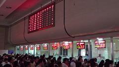 Hangzhou Train Station (randomwire) Tags: china people station train busy hangzhou jiangnan