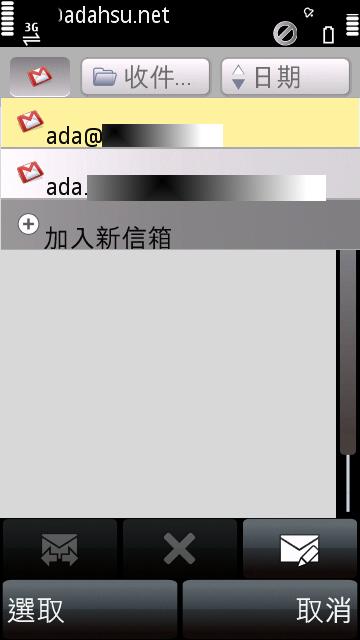 Nokia Messaging 主要畫面