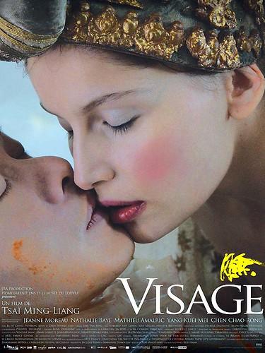 Visage movie