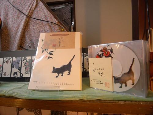雑貨店「夜猫」@椿井市場-10