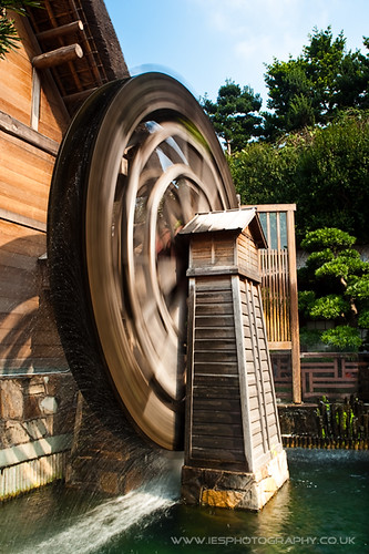 Water Wheel at Chinlin Nunnery