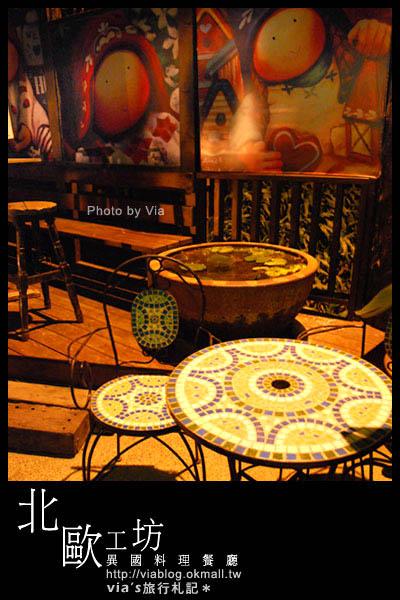 嘉義美食餐廳-北歐工坊荷蘭娃娃主題餐廳2