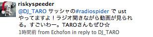 ラジオでUstreamでtwitter