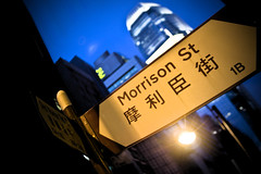 Lonely Night at Morrison St [Explored] (Simon - hibernating) Tags: china street canon eos hong kong nightview  wan morrison    sheung  450d