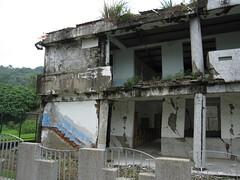 地震公園 - 6