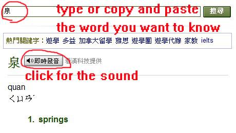 w3 yahoo sound