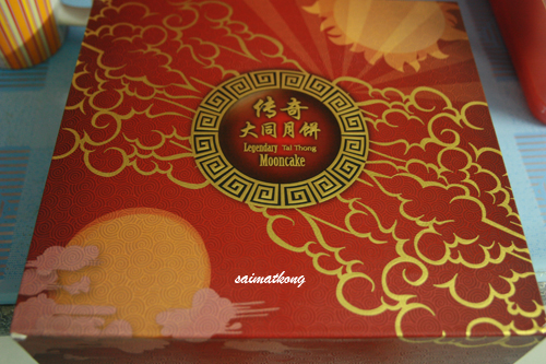Happy Mid Autumn Mooncake Festival! Which mooncake do you like?