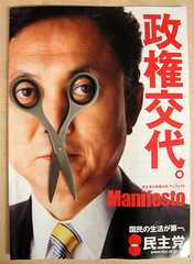 The New Japanese Prime Minister Is a Real Cut Up