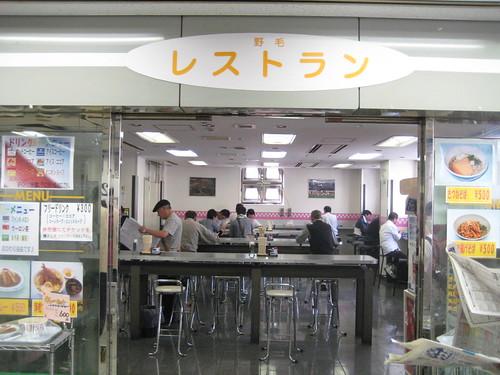 WINSのレストラン@日ノ出町