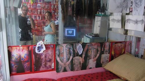 japanese yakuza tattoo. japanese yakuza tattoos