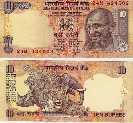 10 rupií India 2008