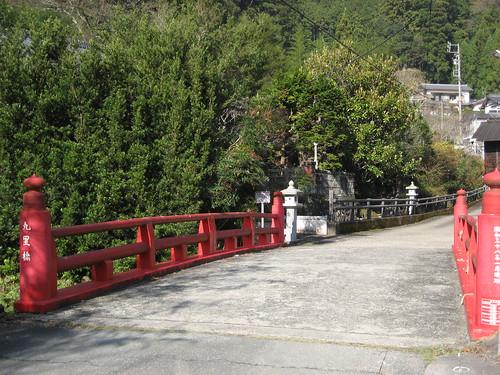 秋葉山ハイキング(その2)