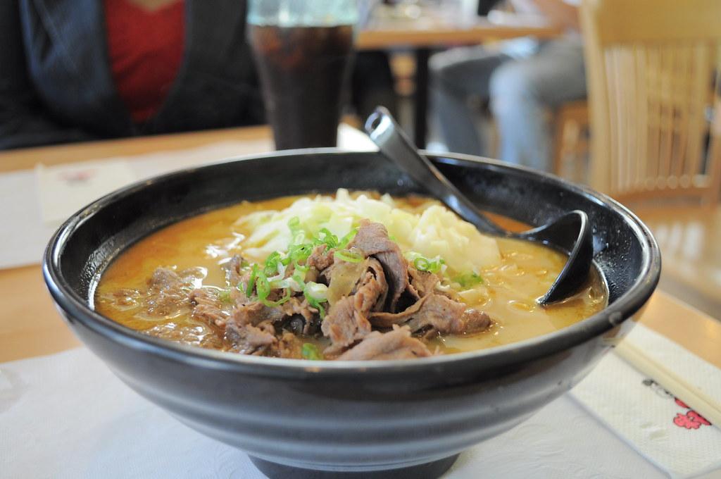 beef curry ramen