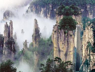 zhangjiajietour