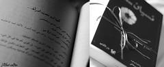 (Bero ..) Tags: bw canon 50mm book 500d احلام نسيان احادي مستغانمي