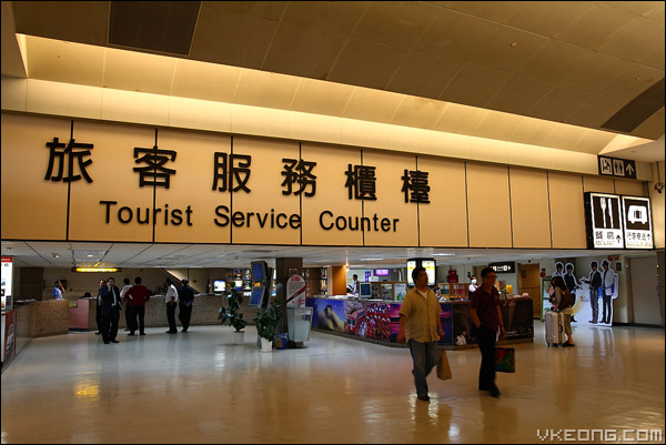 tourist-service-counter