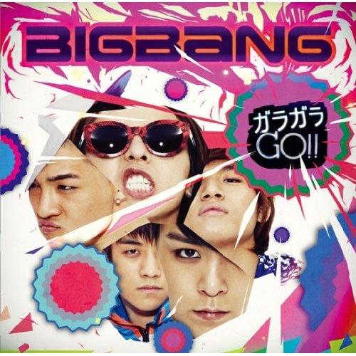 Fan Club Big Bang 3698134303_abd12526bc_o