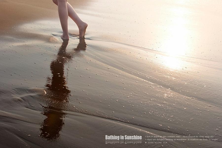 Bathing in Sunshine