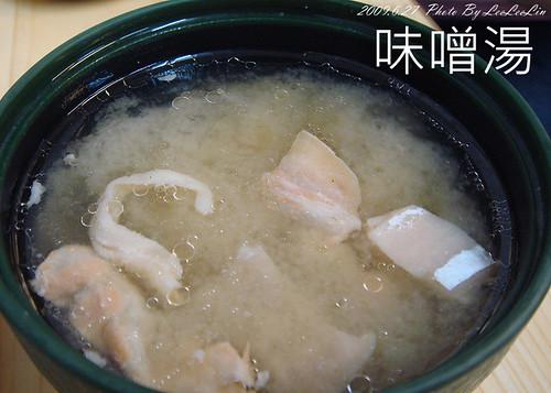 國屏生魚片|近秀朗國小永和國民運動中心|生魚蓋飯海鮮丼飯