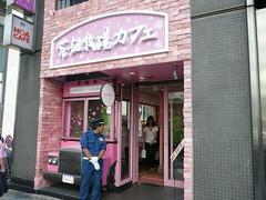 P1140055 (Lamsus Crusoe) Tags: ginza cafe hanabatake