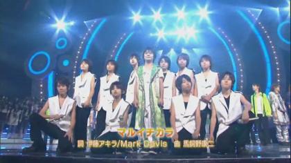 SC_2009-09-06_Marui_Chikara[(000247)06-24-17]