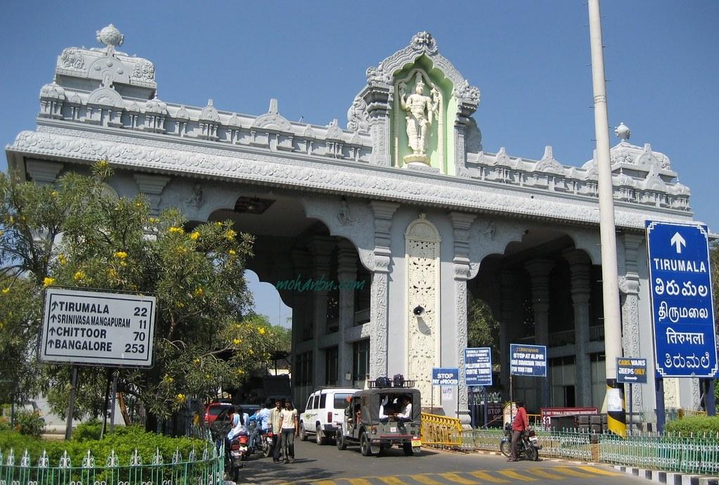 Pedestrian Path to Tirumala — Mohan's Blog