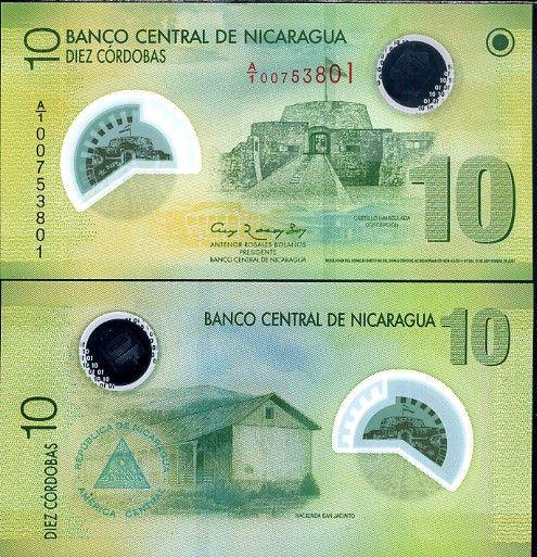 10 Córdobas Nikaragua 2009