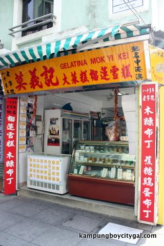 HK MACAU 2009 1304
