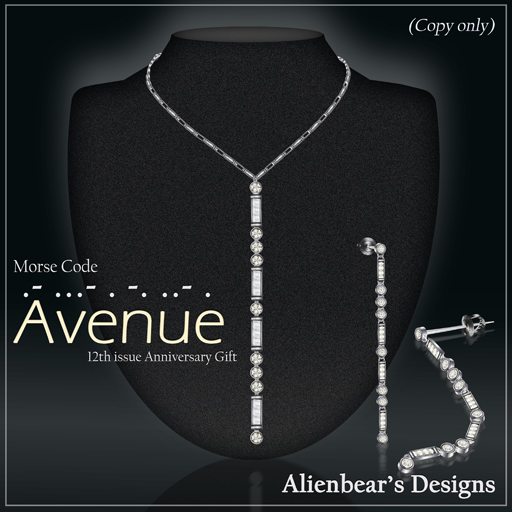 2009 Avenue (12th issue) gift set