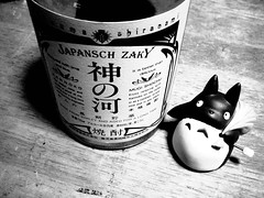77/365: Totoro Meets His Match (joyjwaller) Tags: blackandwhite kitchen japan table tokyo bottle alcohol totoro nihonshu project365 anewadventure drunkenmondaynights