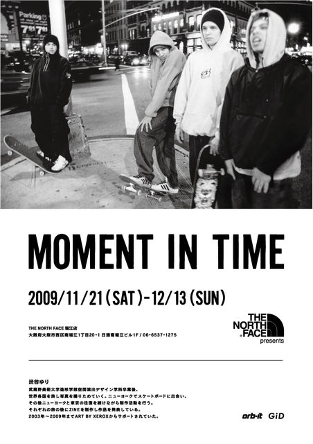 MOMENT IN TIME