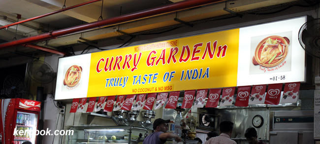 Curry Gardenn @ Turf City