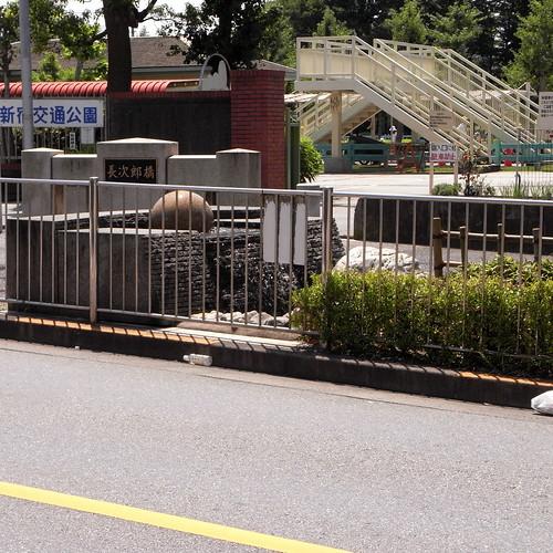 Chohjiro_bridge 02