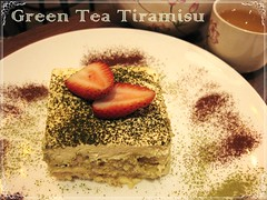 green tea tiramisu (-l.i.l.l.i.a.n-) Tags: café cake tiramisu greenteatiramisu