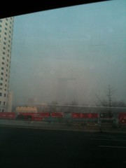 Obligatory Beijing smog + giant bldg shot