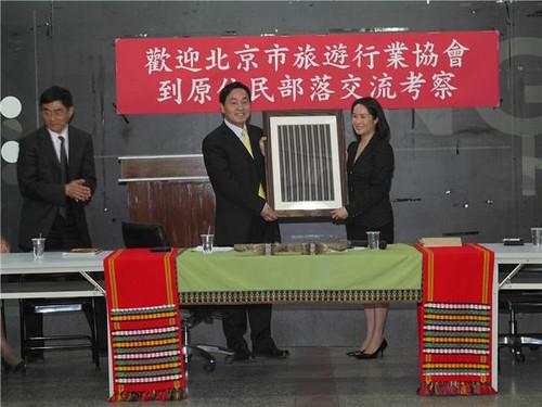 新聞稿-北京市旅遊行業協會 今天開始到原住民部落交流考察