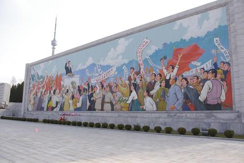 A Mural, Pyongyang