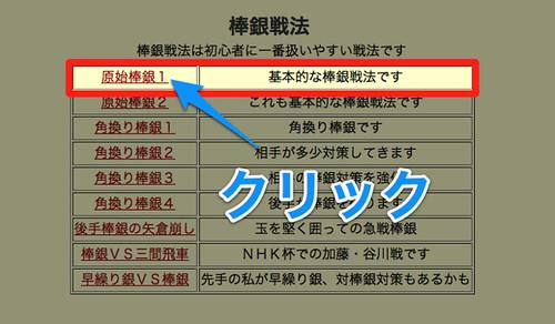 スクリーンショット(2011-06-11 8.50.45)