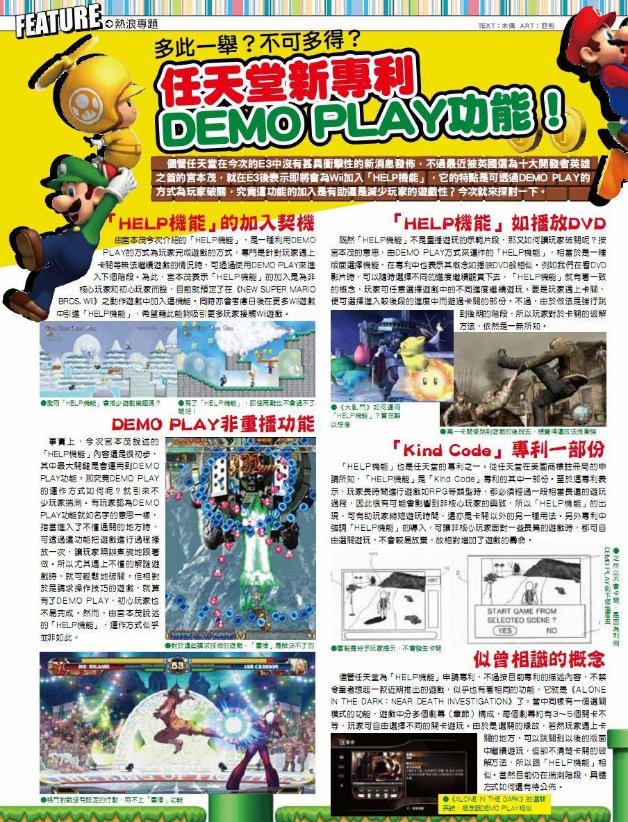 demo play1.jpg