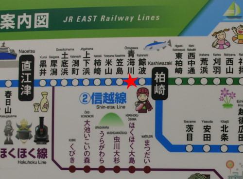 青海川 (2).JPG