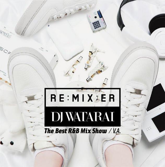 re_mix_er_1