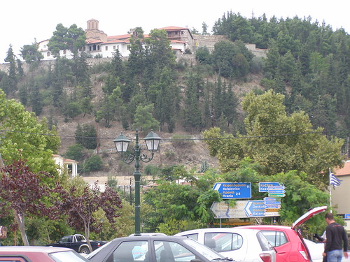 elassona central greece