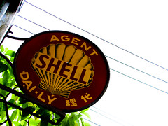 Shell agent