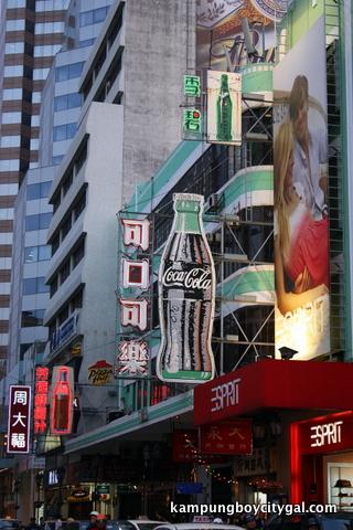 HK MACAU 2009 1164