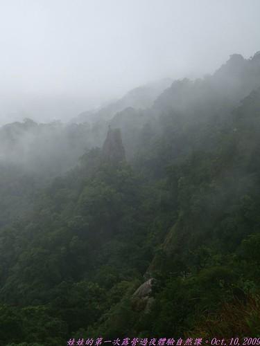 katharine娃娃 拍攝的 18遙望孝子山。