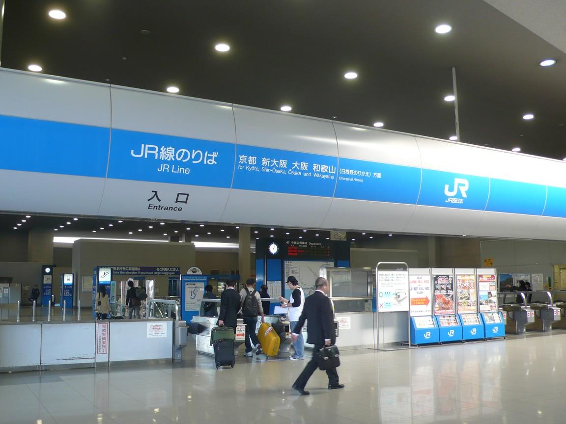 關西空港 JR 入口