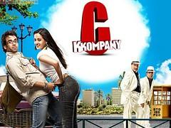 C Kkompany poster
