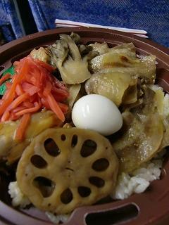 tougenokamameshi