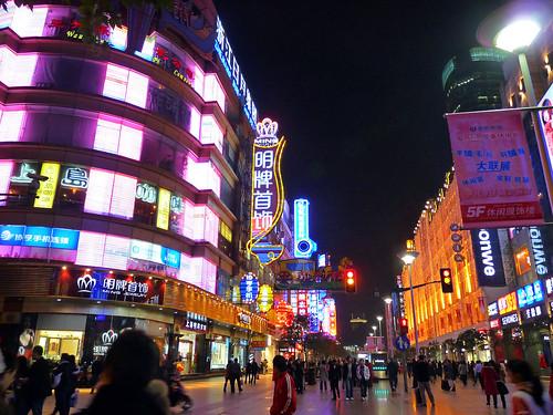 Nanjing Street1